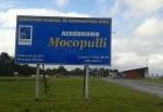 Jefe Aeródromo de Mocopulli está siendo sumariado al interior de la DGAC por denuncia de acoso laboral